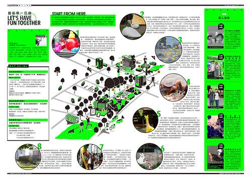 綠圈圈_newspaper