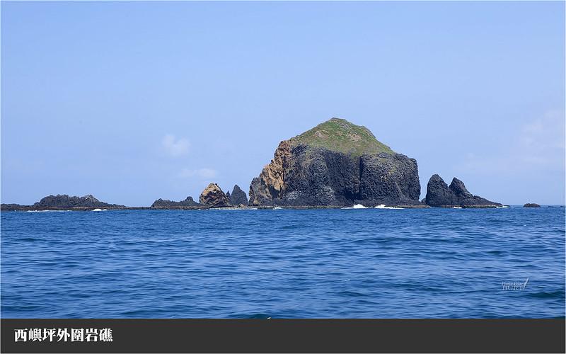 西嶼坪外圍岩礁