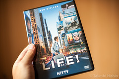 LIFE!, The Secret Life Of Walter Mitty, DVD box