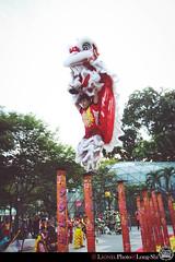 新加坡藝權體育會@ PappaRich PlazaSingapura - 20