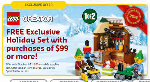 LEGO October 2014 Store Calendar - Holiday Set