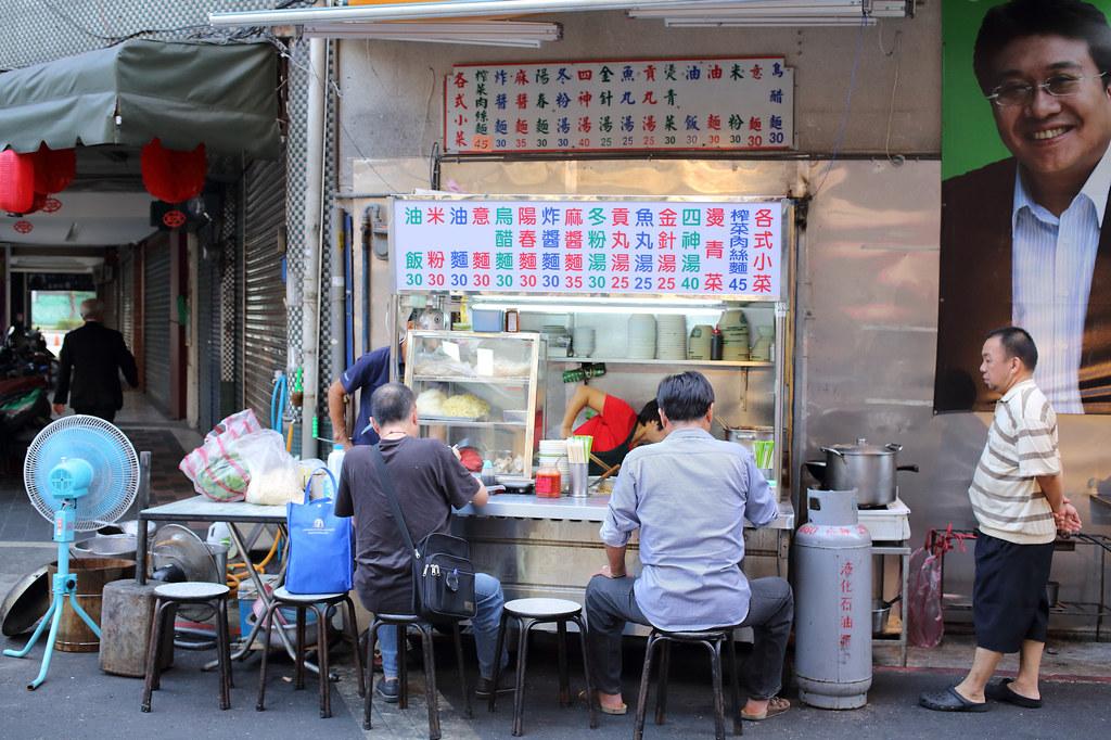 20140829大同-長安西路177巷與天水街口麵攤 (1)