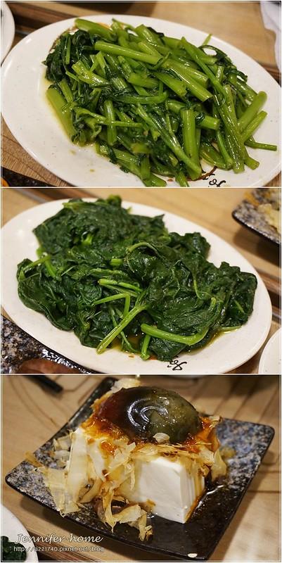11 小菜4