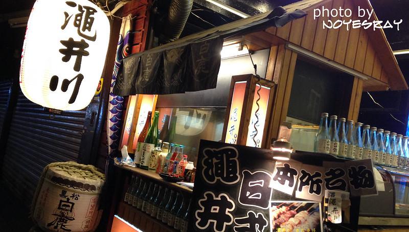 01 澠井川
