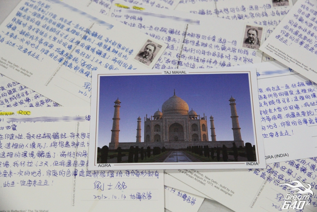 postcard010