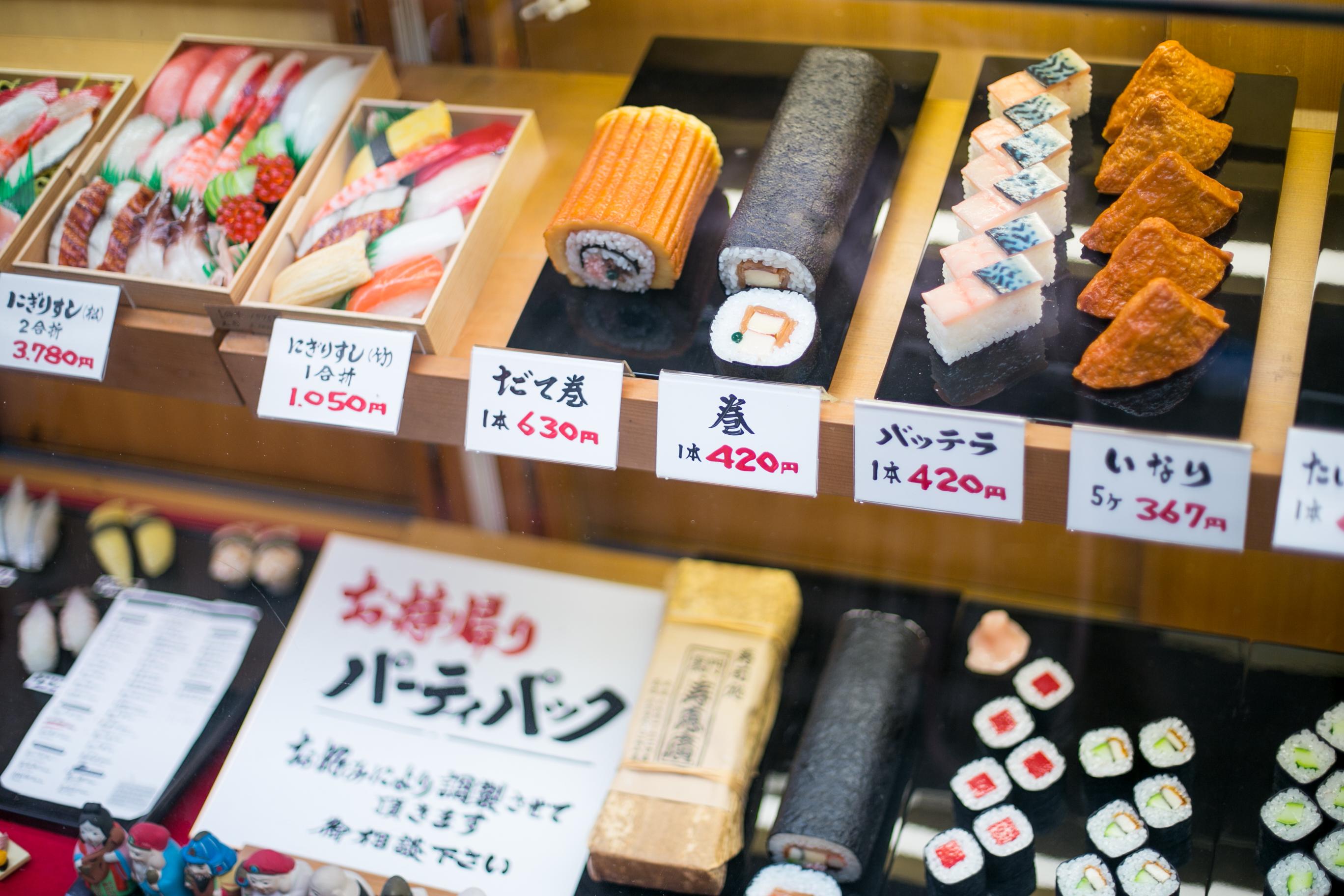 Kuromon Market Osaka