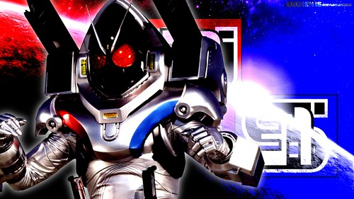 Get it? Magnet? Fourze Magnet States? Damn kids and your rap music...