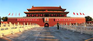 Plaza de Tiananmen.