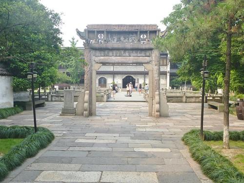 Zhejiang-Wuzhen-Ruelles (19)