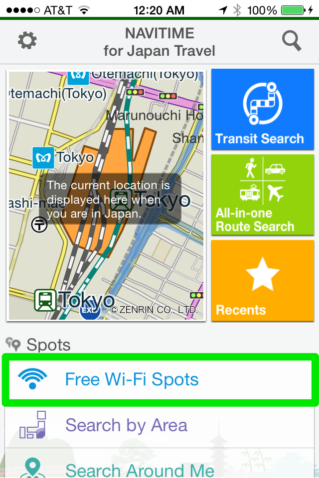 NTT East Free Wi-Fi Japan 1