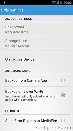 MediaFire для Android