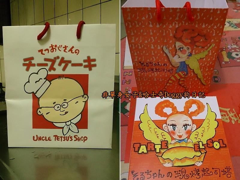 徹思叔叔的店Uncle Tetsu起司蛋糕12
