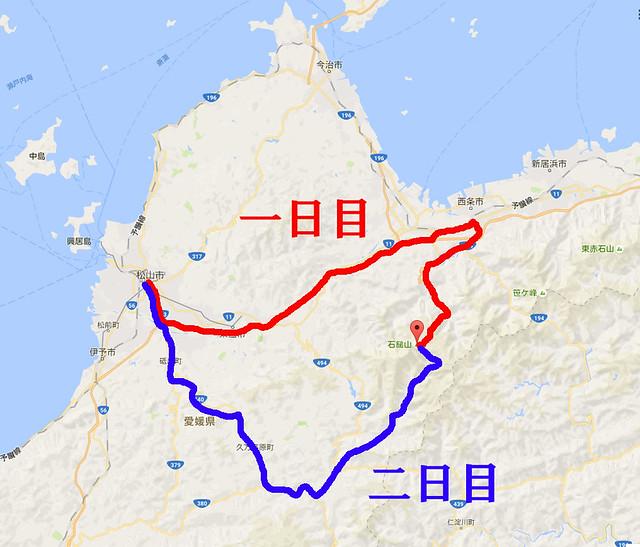 松山石鎚山2