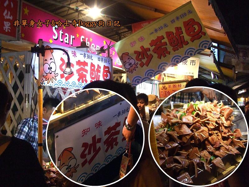 宜蘭羅東夜市美食03知味沙茶魷魚