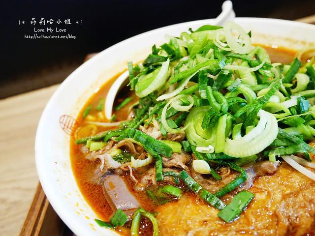 台北車站附近好吃餐廳美食麻膳堂麻辣麵 (13)