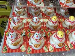 Some New Years mochi at Nijiya Market, Torrance