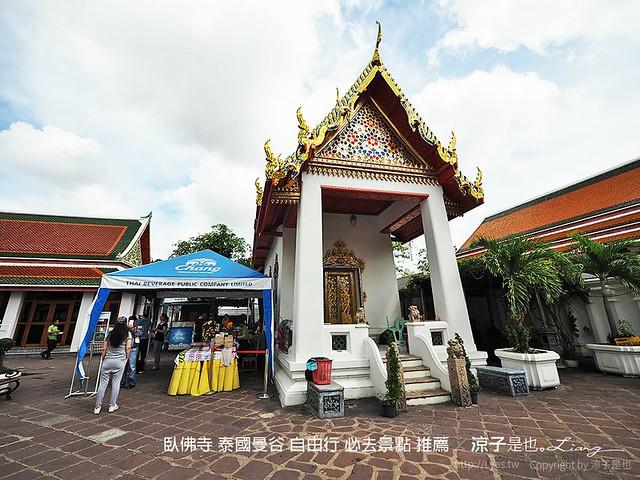 臥佛寺 泰國曼谷 自由行 必去景點 推薦 44