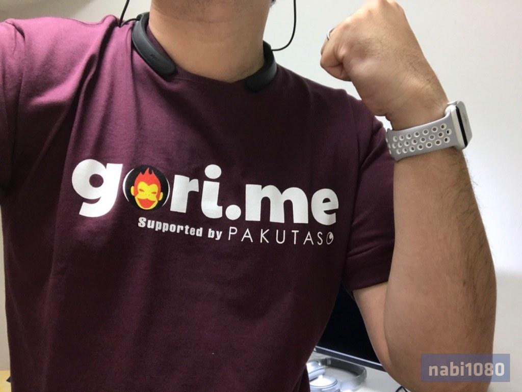 gori.me Tシャツ04