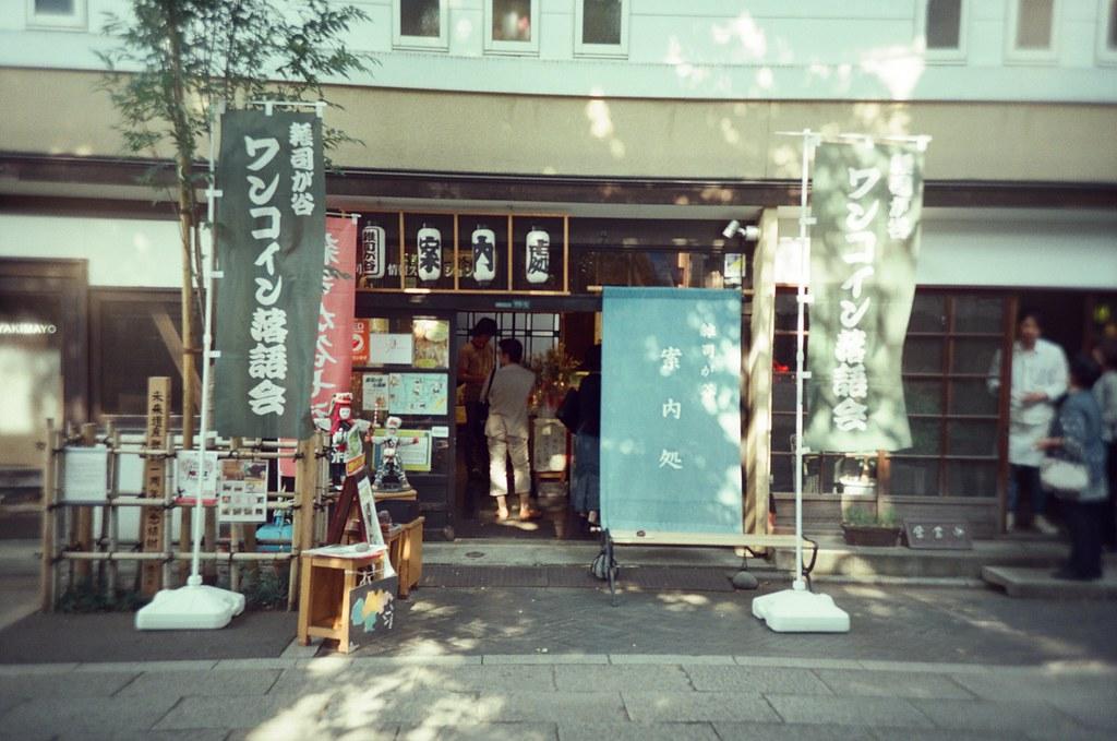 鬼子母神社 Tokyo, Japan / KODAK 500T 5219 / Lomo LC-A+ 案內所沒錯,我記得好像有一些明信片的樣子。  我記得那年夏天來的時候也有進去參觀,好像吧!  Lomo LC-A+ KODAK 500T 5219 V3 7393-0021 2016-05-22 Photo by Toomore