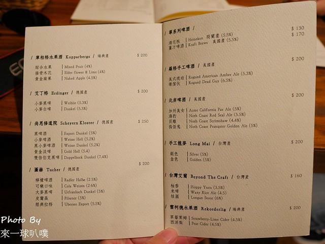 新竹喜鵲餐酒館080
