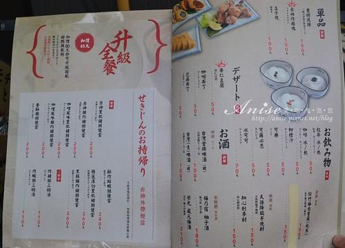 赤神日式豬排_014.jpg