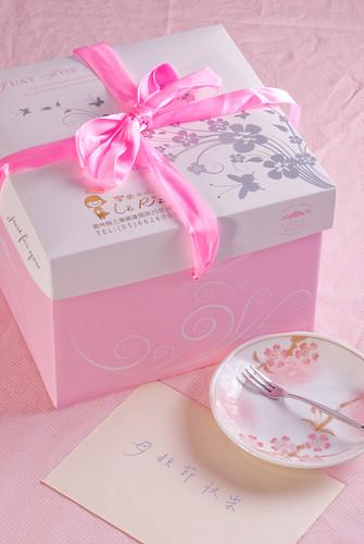 慶祝母親節-樂米工坊米蛋糕4