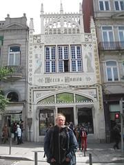 2014-1-portugal-013-porto-livraria lello