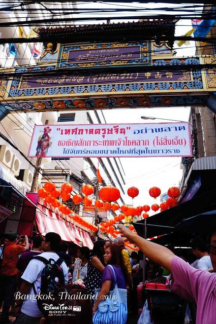 Bangkok 2013 Day 2 - Chinatown Bangkok 02