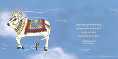 Arham Garbhasadhana inner pages 30 &31