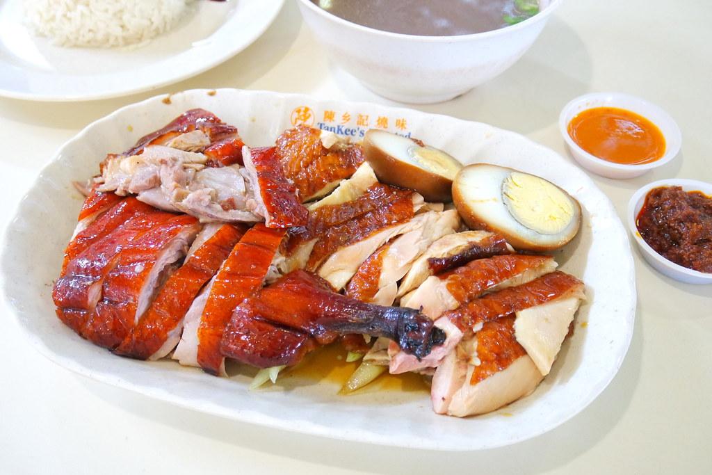 Tan Kee's Roasted @ Pek Kio Food Centre