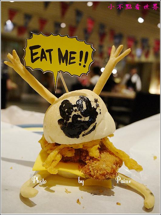 西華飯店快閃美式漢堡