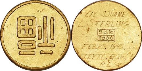 Manchukuo. Gold Tael ND (1932),