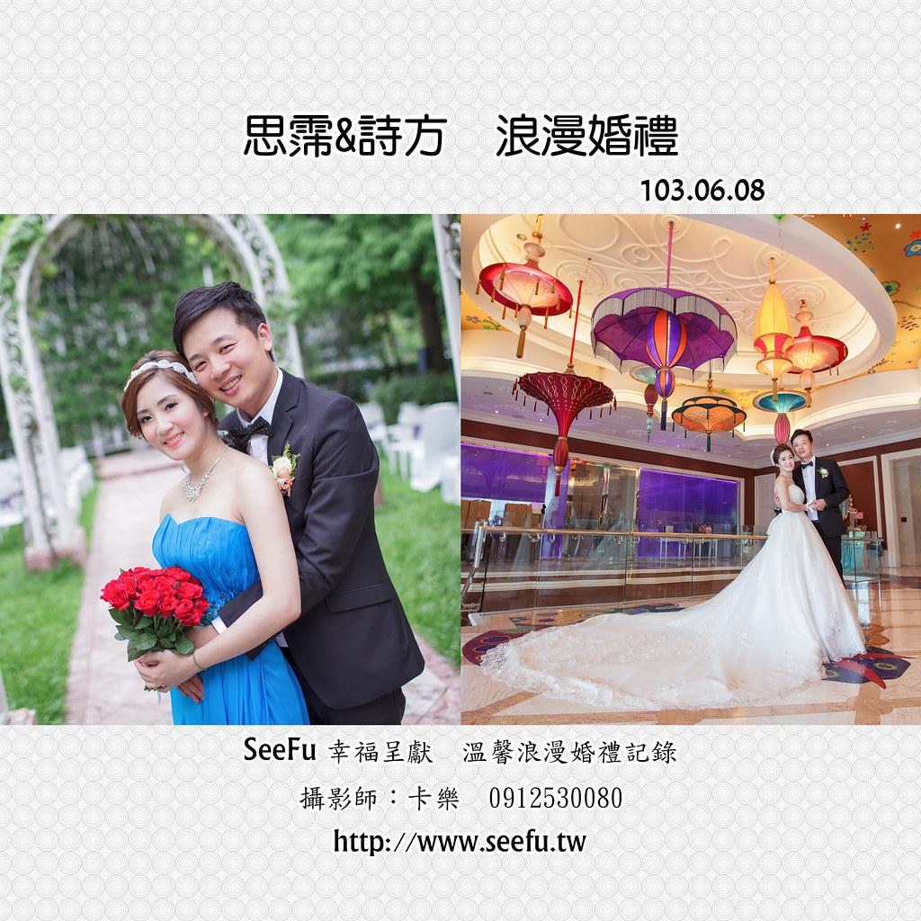 0608 中僑婚攝