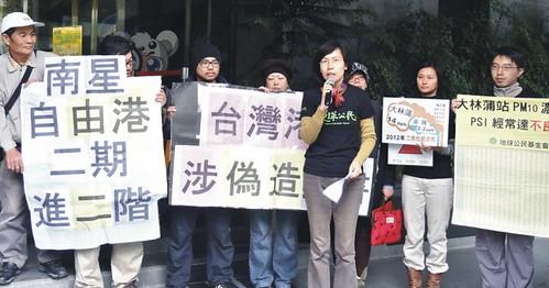 地球公民基金會王敏玲到環保署呼籲停止開發案。圖片來源:地球公民基金會