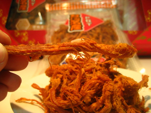 高雄唯王食品伴手禮-肉品禮盒-豬肉條(絲)(7)