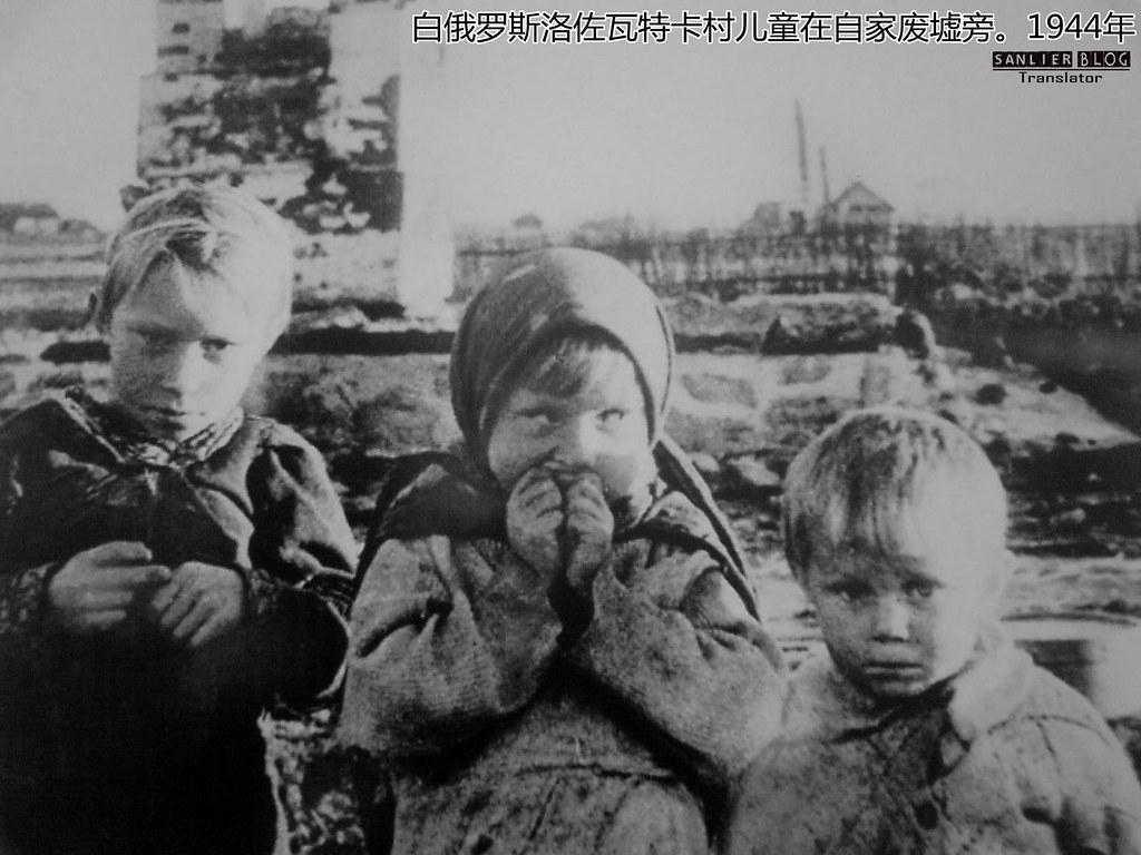 伟大卫国战争中的儿童127