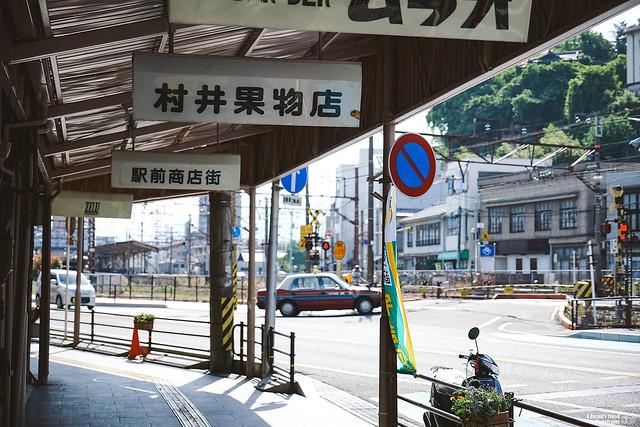2014_Summer_SanyoArea_Japan_CH3_EP1-12