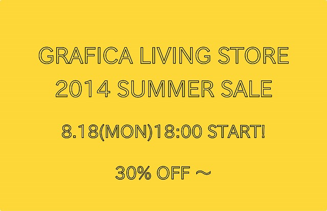 2014SUMMER SALE.ai