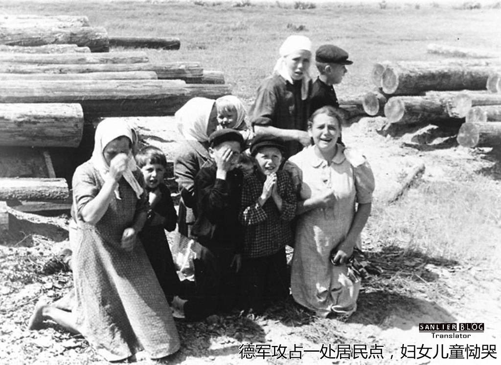 伟大卫国战争中的儿童55