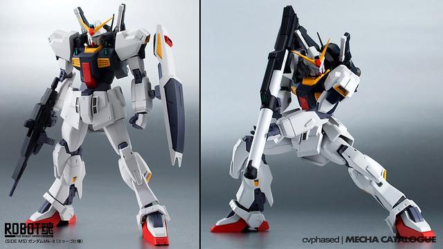 ROBOT Damashii <Side MS> Gundam Mk-II [A.E.U.G. Colors]