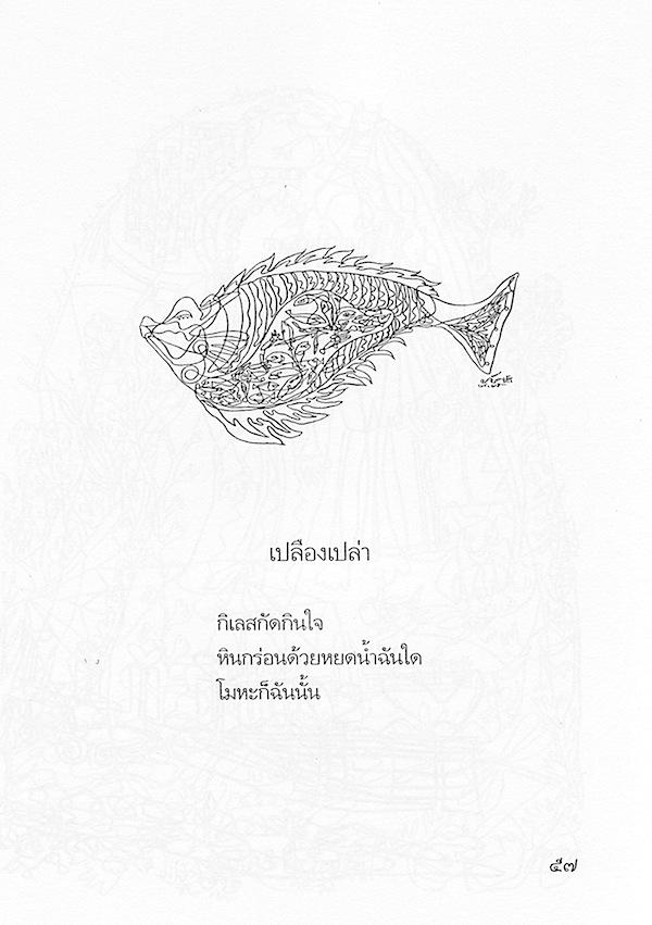 haiku 5A