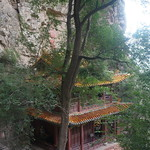 Monts Hengshan