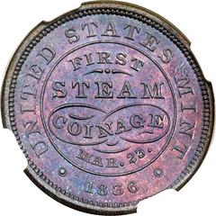 First Steam Press medal reverse