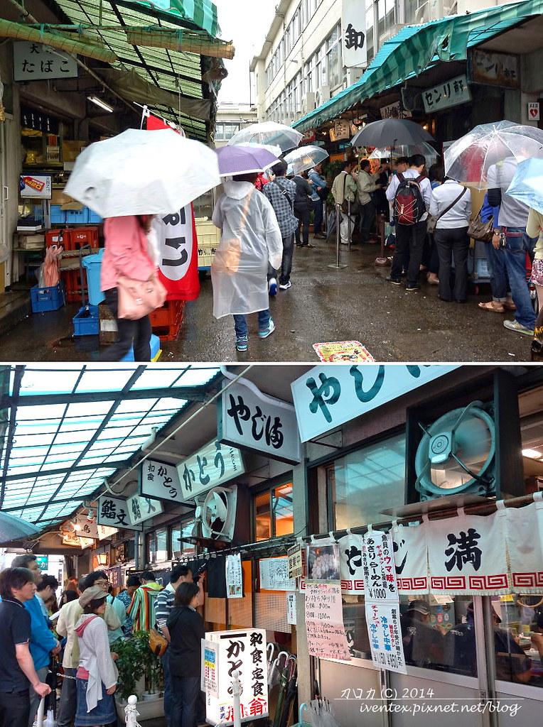 15日本東京築地市場