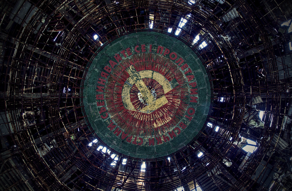 The hammer and sickle (Buzludzha)