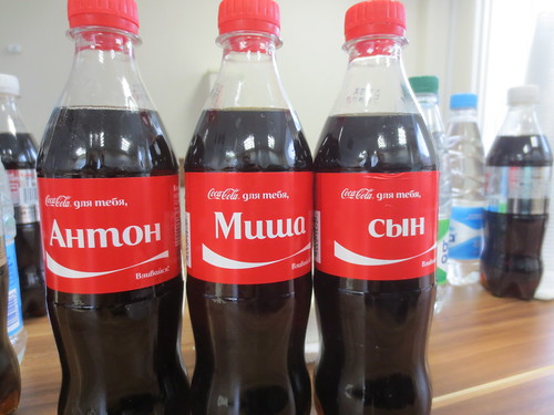 Have a Coke with whom?