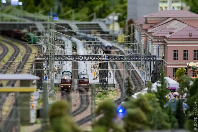Станция днём