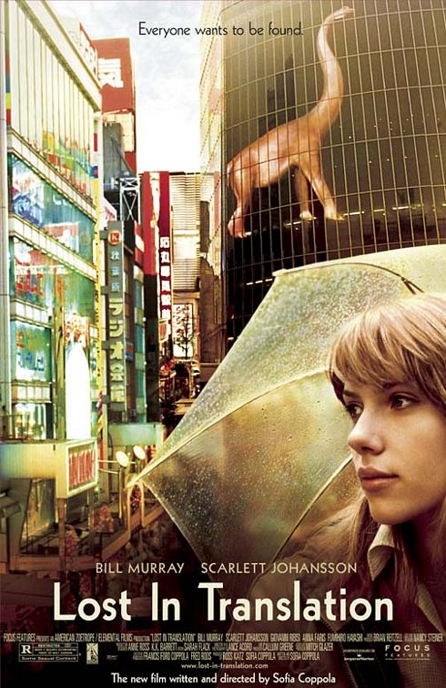Lost In Translation - Poster by Álvaro Serrano, on Flickr