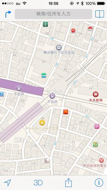 iOS7マップ