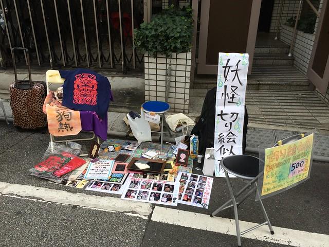 iPhone5sで撮影 よみせ通り 妖怪通り商店街 2014年8月30日
